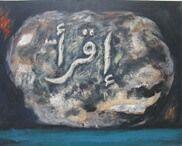 (illustrasi: luikisan D. Zawawi Imron)