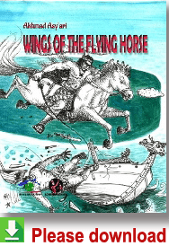 Wings Of The Flying Horse
