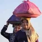 Indentifikasi dan Etos Kerja Perempuan Madura,